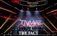[2020 TMA] 세븐틴, '2020 TMA 올해의 아티스트 수상'