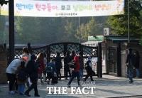 서울 모든 초등학교·유치원, 15일부터 전면 원격수업 전환