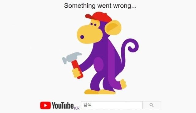 구글·유튜브 등 한달만에 또 먹통, 이용자 불편 호소