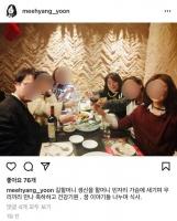 '노마스크 와인 모임' 윤미향, 6개월째 '위안부 쉼터소장 사망사건' 소환 불응