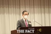 변창흠 한국토지주택공사 사장 퇴임