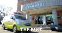 [TF사진관] '확진자 집단 발생' 김제가나안요양원, 확진자 이송