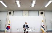 [TF사진관] '이명박·박근혜 범죄'에 사과한 김종인