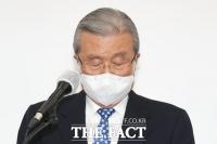 [TF포토] 전직 대통령 범죄·수감에 사과하는 김종인
