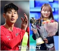 [TF사진관] 손흥민-장슬기, 'KFA 선정 올해의 선수'