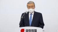 [속보] 김종인, 박근혜 탄핵·이명박 구속 사죄…