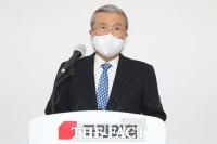 [TF포토] 사과하는 김종인