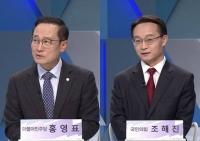 '쿨까당' 국회의원들의 선택을 받은 법안은? (영상)