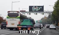 비오는 밤에도 3배 밝은 차선…서울 도로 도입