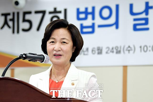 지난 6월 제57회 법의 날 유공자 정부포상 전수식에 참석해 축사하는 추 장관.