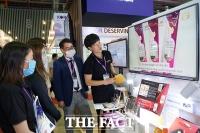 [TF포토] 코엑스, '신남방 수출위해 새로운 도전'