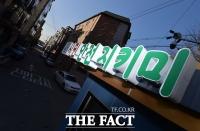 [TF포토] 조두순 거주지 일대 설치된 '시민안전지키미'