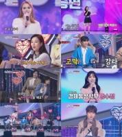 '미스트롯2', 씨야 김연지·나비 등 실력자 총출동…첫방 시청률 28%