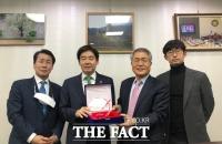 이용호 의원, 한국혈액암협회 감사패 수상…암 환자 건강권 보장·권익 증진 기여
