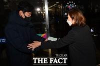 [TF사진관] 나경원, '지지자 응원'받으며 재판 출석