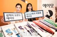 [TF포토] 디쉐어, 교육 브랜드 '에이닷(A.)' 론칭