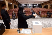 [TF포토] 정경심 1심 선고 D-1, 방청권 추첨