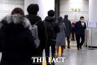 [TF포토] 정경심 재판 방청권 응모를 위해 늘어선 줄