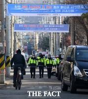 [TF포토] 조두순 거주지 근방 순찰하는 경찰