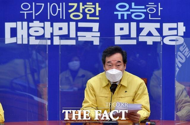 이낙연 더불어민주당 대표는 지난 23일 국회에서 열린 최고위원회의에서