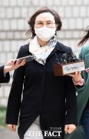 [TF사진관] 정경심, 1심서 '징역 4년' 법정구속...입시비리 유죄