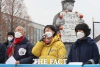[TF포토] 포스코에 '직업성 암' 전수조사 촉구하는 강은미