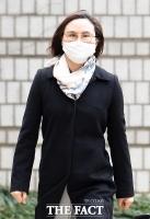 [TF포토] 1심 선고 공판 출석한 정경심 교수