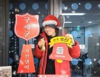 김장훈, 24일 구세군 자선냄비 동참…일일 산타 변신
