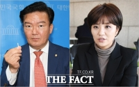 국민의힘, '민경욱·김소연' 등 원외당협위원장 24명 사퇴안 만장일치 의결