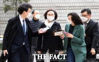 [TF초점] 정경심 '동양대 표창장' 유죄 결정타는 딸 카드 내역