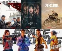 [2020 결산] OTT·영화·드라마, 미디어 지각변동