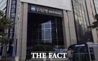 [인사] 우리금융지주, 신민철 부사장 선임 외