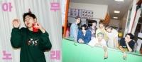 [2020 가요 결산] 지코→방탄소년단, 음원차트 역사 2번 바뀌어