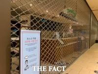 [2020 유통결산③] '프리미엄'으로 버틴 백화점…지원책에도 허덕인 면세점