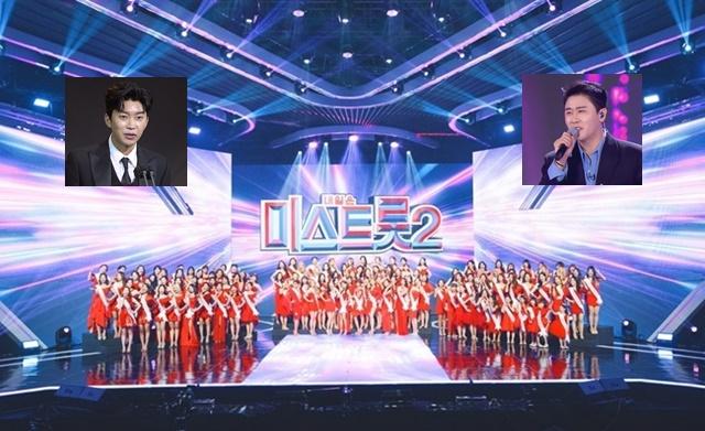 2020년 종편 최고 시청률은 TV CHOSUN 내일은 미스터트롯(35.7% 닐슨코리아 기준)이고, 드라마로는 JTBC 부부의 세계(28.37%)다. 위상도 갈수록 상승하는 추세다. /TV CHOSUN 미스트롯2, 더팩트 DB