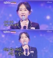 [강일홍의 연예가클로즈업] '미스트롯2' 시청률 폭발, 종편 위상도 올렸다