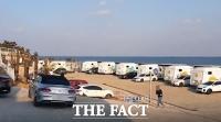 카라반 캠핑장, 정부의 숙박시설 특별방역 대책 '사각지대'