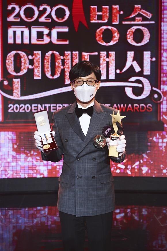 유재석이 MBC 연예대상에서 대상을 거머쥐었다. /MBC 제공