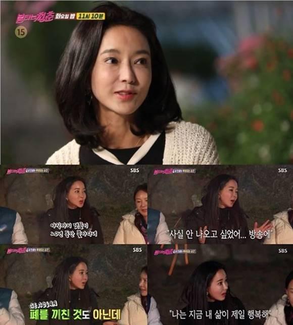 배우 곽진영이 극단적인 선택을 시도해 병원에 입원했다. /SBS 불타는 청춘 캡처