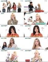 루나솔라, '주간아이돌'서 예능 기대주 급부상
