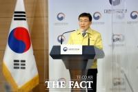 정부, 거리두기 2.5단계 연장…'5인 모임 금지' 전국 확대(종합)
