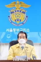 [TF사진관] '코로나19 집단감염'…동부구치소 찾은 정세균 총리