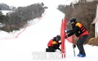 [TF포토] 재개장 앞두고 안전점검하는 스키장 관계자들
