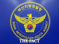연말연시 부산지역 범죄 '뚝'…112신고 22.9% ↓