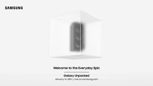삼성전자는 15일 0시 갤럭시 언팩을 열고 갤럭시S21 시리즈를 공개할 예정이다. 사진은 언팩 초대장. /삼성전자 제공