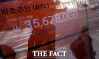 [TF사진관] '비트코인 3500만원 돌파', 2021년 새해에도 강세