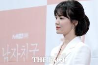 '휴식기' 송혜교, 김은숙 작가 신작 드라마 여주인공 낙점