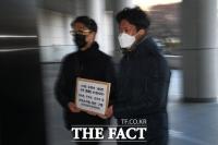 [TF사진관] 국민의힘, '김어준-주진우-김규리 공직선거법 위반으로 고발'