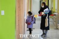[TF사진관] '내가 초등학생이라니!' 코로나에도 설레는 학교생활