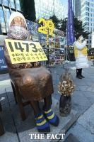 [TF사진관] '29주년' 수요시위, 정의연